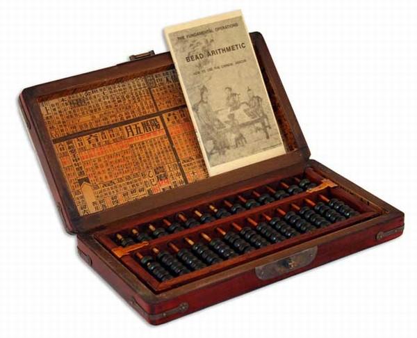 vintage_abacus
